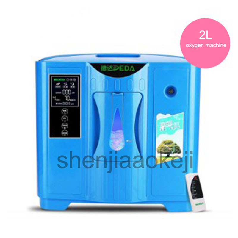DDT-2F (English Version) Oxygen Machine 2L-9L/min Oxygen Generator Concentrator Oxygen Making Machine Oxygen Absorber 220V 1PC