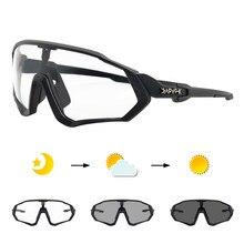 Óculos de ciclismo photochromic men mtb óculos de bicicleta óculos de sol esportes ao ar livre gafas ciclismo óculos de sol