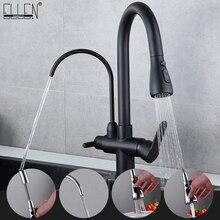 デッキは黒キッチン蛇口ホットコールド水フィルタータップ 3 つの方法シンクミキサーキッチン蛇口ELK9139B