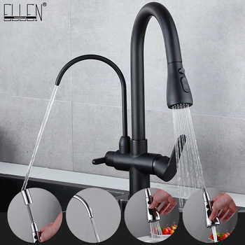 Deck Mounted Black Kitchen Faucets Pull Out Hot Cold Water Filter Tap for Kitchen Three Ways Sink Mixer Kitchen Faucet ELK9139B - DISCOUNT ITEM  15 OFF Home Improvement