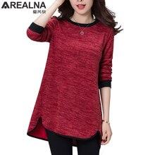 Корейские большие размеры блузка женская,туника женская большой размер длинная рубашка,рубашка женская длинная, красная зеленая блузка,женские блузки и рубашки,оверсайз футболка туники женские