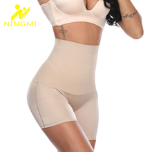 NINGMI Slim Waist Trainer for Women Control Panties Sexy Butt Lifter Shapewear Strap Body Shaper Slimming Pant Pulling Underwear