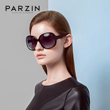 Женские поляризационные солнцезащитные очки parzin в ретро стиле