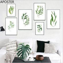 Scandinavian Style Tropical Plants Canvas Poster Green Leaves Decorative Picture Modern Wall Art Paintings for Living Room Decor(China)