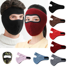 Aisputent 2 в 1 унисекс рот муфельные хлопковые наушники маски Зимняя мода для мужчин и женщин открытый теплый ветрозащитный Половина маска