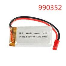 Bateria 3.7v 1200 mah lipo para mjxrc t64 t04 t05 f28 f29 t56 t57 huanqi 887 rc bateria lipo 3.7v 990352 jst plug