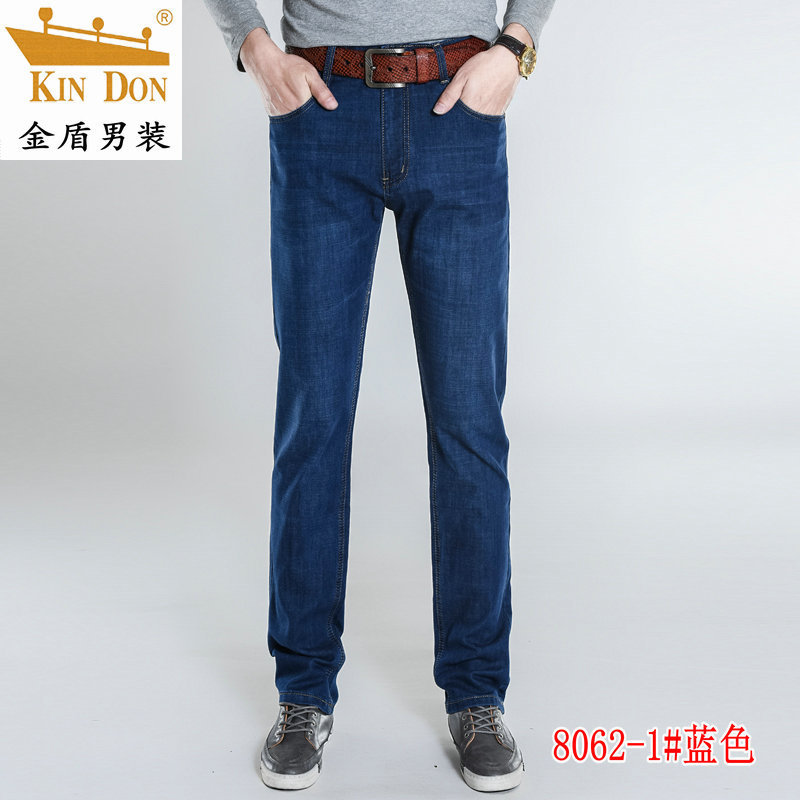 Summer New Style Kin Don MEN'S Denim Trousers Men Straight-Cut Jeans Kd-8062-1
