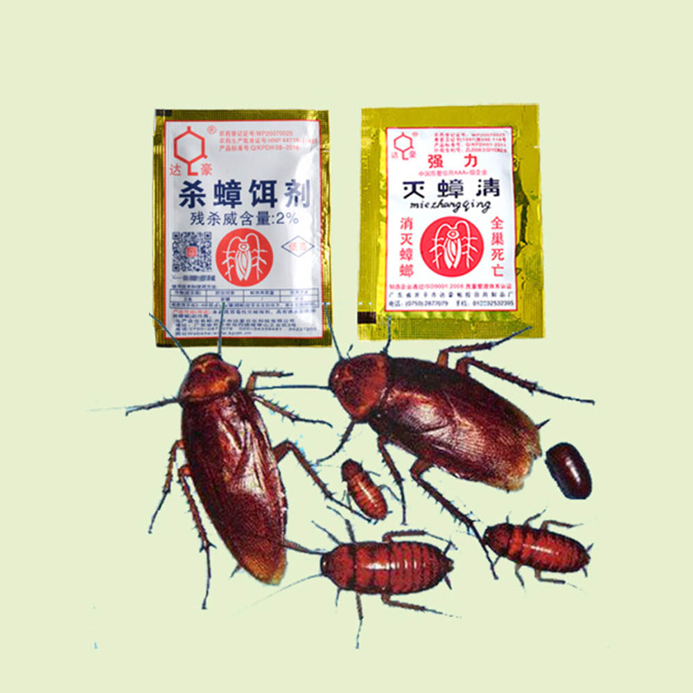 Powerful Effective Cockroach Killing Bait Bait Pest Control Cockroach Killer repellent Powder