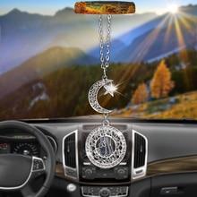 Car Pendant Ornaments Hanging Moon star Allah Auto Interior Rear View Mirror Decoration Dangle Trim Auto Hanging Ornament