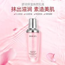 rose lotion Moisturizing Emulsion  Refreshing Lotion Gentle Care Skin
