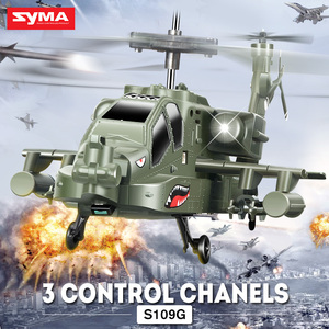 Image 2 - SYMA S109G รีโมทคอนโทรล Dron copteApache จำลองทหาร RC เฮลิคอปเตอร์รบเครื่องบิน Night Light ของเล่นเด็กของขวัญตลก
