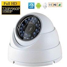 Ipドームカメラ 720p 1080 1080p H.264 +/H.265 hdネットワーク屋内irc 24 led赤外線暗視装置onvif p2P cms xmeye