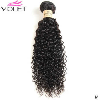 VIOLET Brazilian Kinky Curly  8-26 Inch Human Hair Bundles Weaves 1/3/4 Bundles non-remy 100% human Hair Extensions Medium Ratio - DISCOUNT ITEM  40% OFF All Category