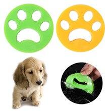 2pcs Pet Hair Catcher Cat Dog Fur Lint Hair Remover Clothes Dryer Washing Machine Accessories Reusable Cleaning Laundry Catcher