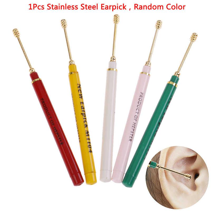 1Pcs EAR WAX Pickers สแตนเลสสตีลขี้ผึ้ง Earpick Remover Curette หูทำความสะอาดหูทำความสะอาดช้อน Care ทำความสะอาดหูเครื่องมือ
