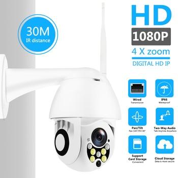 Senza fili del IP di Wifi Della Macchina Fotografica 1080P PTZ Outdoor Speed Dome Security Camera Pan Tilt 4X Zoom Digitale di Rete di Sorveglianza A CIRCUITO CHIUSO