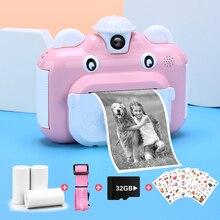 كاميرا طباعة فورية للأطفال ، لعبة ، عدسة دوارة ، 1080 بكسل ، HD ، مع ورق طباعة حراري ، ملصقات ملونة بسعة 32 جيجابايت
