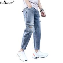 Men's Spring Jeans Tide Brand Loose Straight Men Pants Wild Korean New Trend Hole Youth Denim Trousers