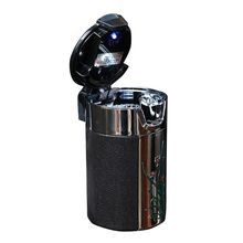 цена на Portable LED Car Ashtray In-car Cigarette Smoke Holder Carbon Fiber Ash Tray