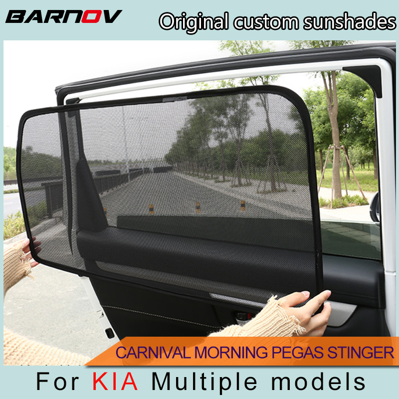 BARNOV Car Special Curtain Window SunShades Mesh Shade Blind Original Custom For KIA NIRO CARNIVAL MORNING PEGAS STINGER
