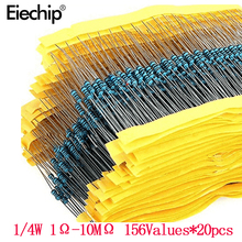 Kit de resistencias de película de Metal, 3120 Uds., 156 valores, 1/4W de potencia, 1R 10M, 1% tolerancia, surtido, 1ohm 10Mohm, paquete de muestras