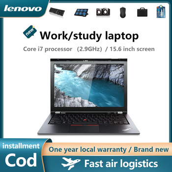 Lenovo Notebook Computer, light and thin portable i3 i5 i7 students office workers hand-held  only show game book play Ga 6