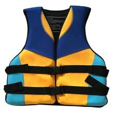 Life Jacket Adult Buoyancy Fishing Children's Professional Boat Vest Snorkeling Into Sea Swimming Equipment