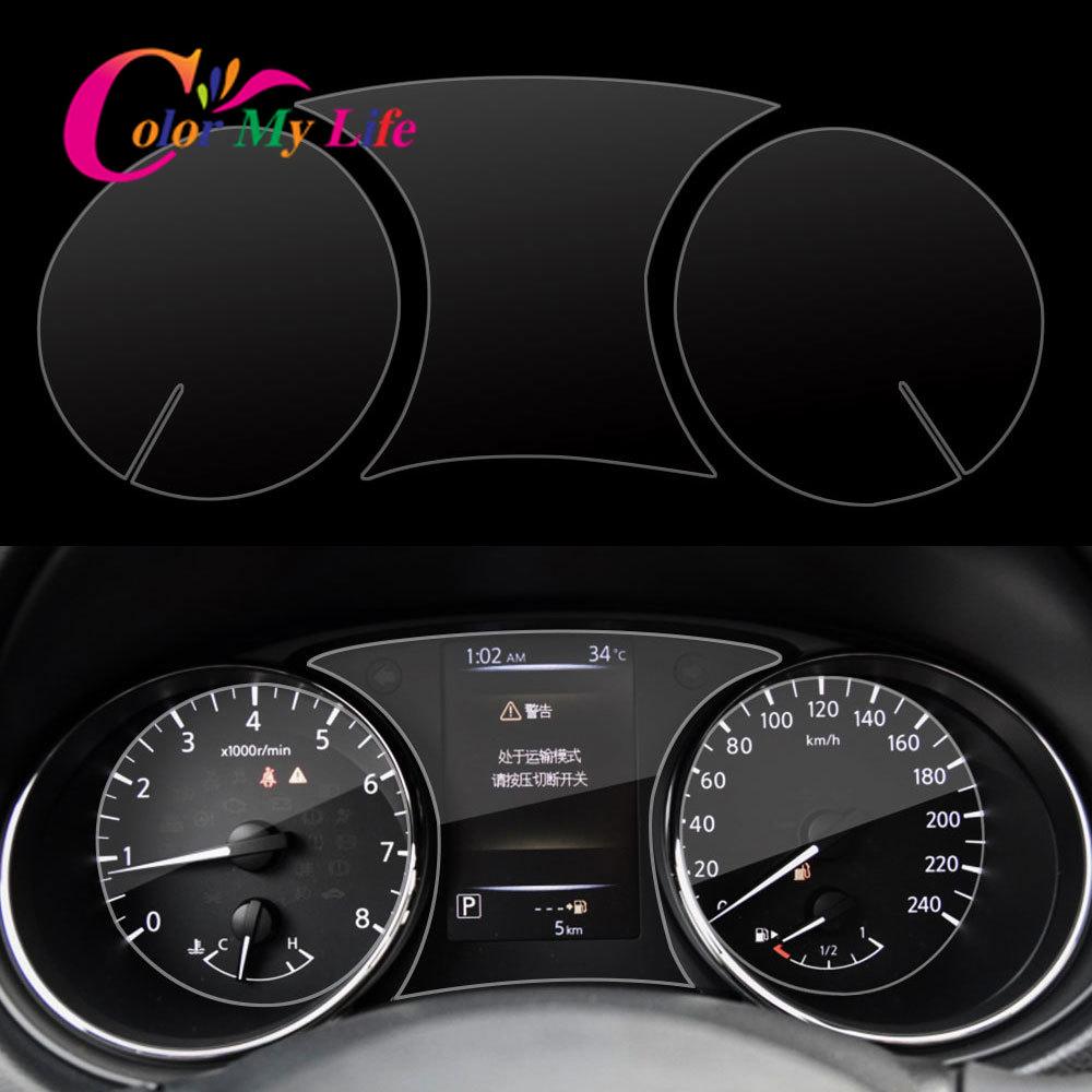 Car Dashboard Instrument Panel Fascia Screen Protect Sticker Fit For Qashqai J11 16-19 X-trail Xtrail T32 2014-2019 Accessories