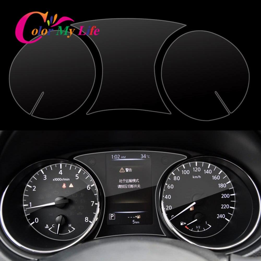 Painel de instrumentos do painel do carro fáscia tela proteger adesivo apto para qashqai j11 16-19 x-trail xtrail t32 2014-2019 acessórios