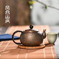 Hand made stone pattern pure copper teapot Japanese retro bronze small tea pot Kungfu tea set water kettle teaware gift