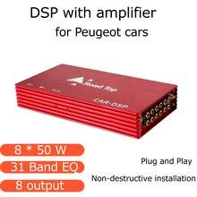 Procesador de señal Digital DSP de Audio de coche de 8*50W para el coche de la serie Peugeot, con amplificador ECUALIZADOR DE 31 bandas estéreo Bluetooth de 8 canales