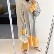 Женское длинное свободное платье в Корейском стиле желтое прямое
