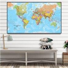 Carte du monde physique 150x225cm, carte du monde en Spray Non tissé sans drapeau National, cadeau de voyage, fournitures scolaires et de bureau