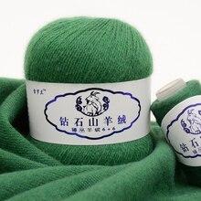 Hilo de lana de Merino de 200g, 100% de Cachemira para tejer a mano, hilo de Cachemira grueso medio, hilo de tejer ganchillo de lana para bebé
