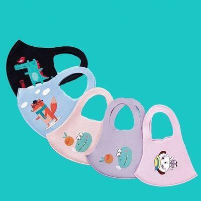 3pcs/lot Lovely Cartoon Masks for Kids Masks for Germ Protection Breathable Masks Masks for Face 4