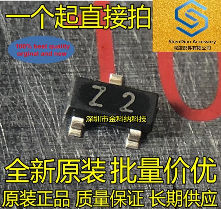 30pcs 100% Orignal New BZX84-C5V1 Printed Z2W Z2 SMD Zener Diode 5.1V 5V1 Triode  In Stock