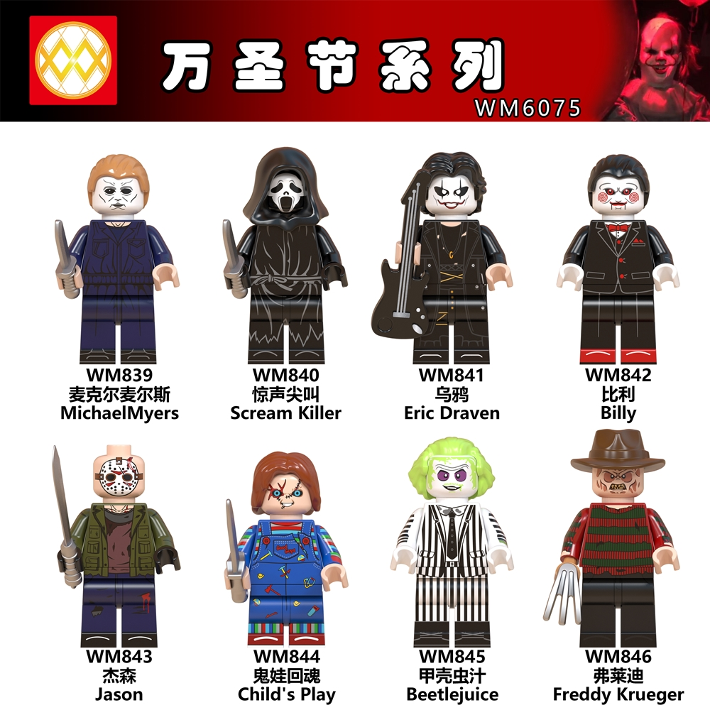 Single Halloween Horror Movie Figure Scream Child's Play Eric Draven Billy Freedy Jason Building Blocks Bricks Toys Legoing