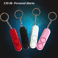 Portable Keyring Defense Personal Alarm Girl Women Anti-Attack Security Protect Alert Panic Emergency Safety Mini Loud Keychain