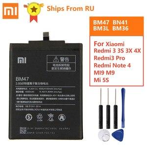 Original Battery BM47 For Xiaomi Redmi 3 3S 3X 4X Redmi3 Pro Redmi Note 4 4X Pro BN41 Xiaomi 9 M9 Mi9 BM3L Mi5s Mi 5S BM36(China)
