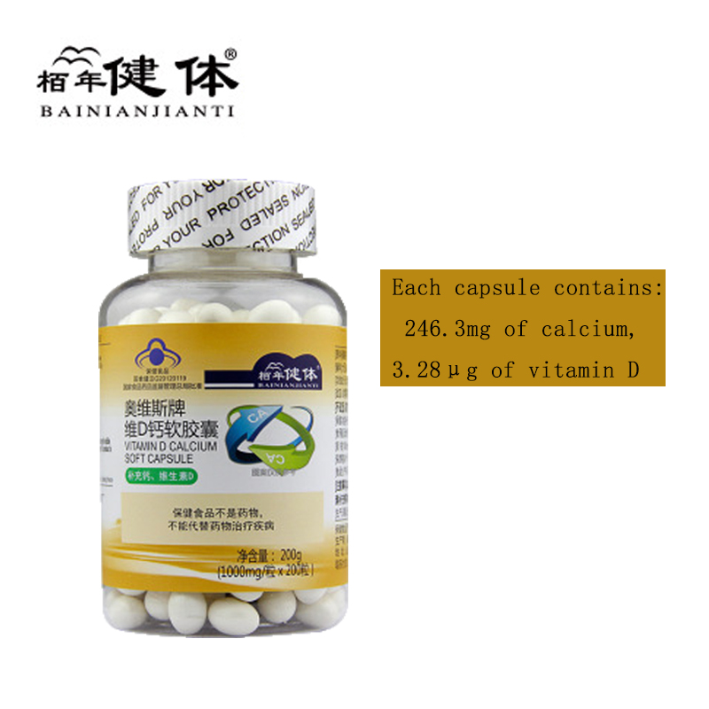 Liquid Calcium Vitamin D3 Support Healthy Bones Calcium vit D Softgel Bone Care Calcium Supplement Increase Bone Density 200 pcs