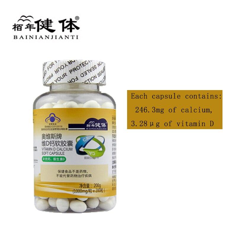 Liquid Calcium Vitamin D3 Support Healthy Bones Calcium vit D Softgel Bone Care Calcium Supplement Increase Bone Density 200 pcs