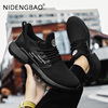 Mens Sneakers Walking Running Sports Shoes Lightweight Fly Weight Mesh Breathable Outdoor Casual Trainers Comfortable Size 39-46