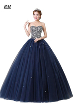 2019 New Royal Blue Tulle Quinceanera Dresses Ball Gown Beading Sweet 16 Formal Prom Party Vestido De 15 Anos BM54