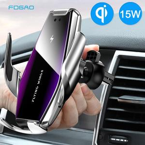 FDGAO Mount Wireless Clamping-Phone-Holder Car-Charger iPhone 11 Samsung for 15W Qi Pro