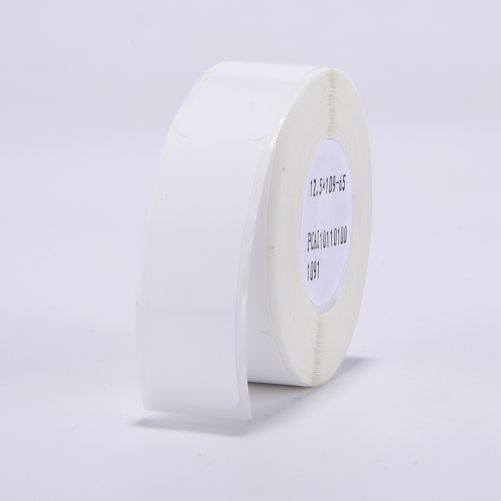 NiiMbot Thermal Label Sticker Multi-Purpose Labels Great For Barcodes,Home Book File Supermarket