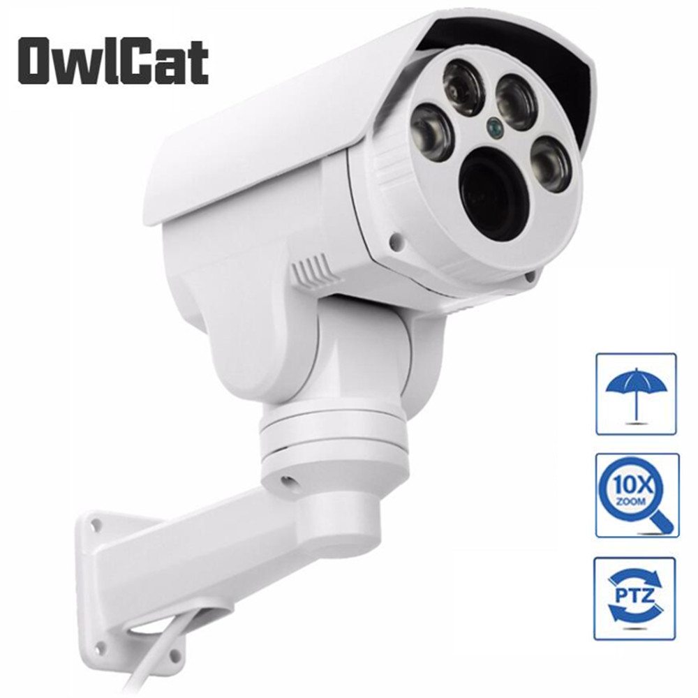 IR Rotary 1440P Outdoor Bullet PTZ IP Camera With POE,Card Slot 4.0MP 10X Zoom