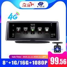 دروبشيبينغ E ACE E04 8 بوصة 4 جرام جهاز تسجيل فيديو رقمي للسيارات لتحديد المواقع الملاح شاحنة ADAS مسجل فيديو 1080P HD داشكام للرؤية الليلية كاميرا الرؤية الخلفية