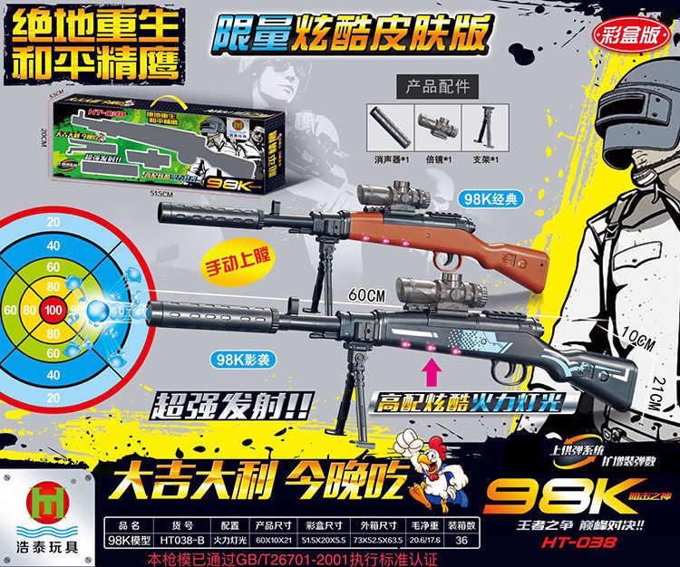 1000 haotai brinquedo pistola de água 98k brinquedo arma na mão carregado cor clássica e sombra vestido em preto e branco com padrão
