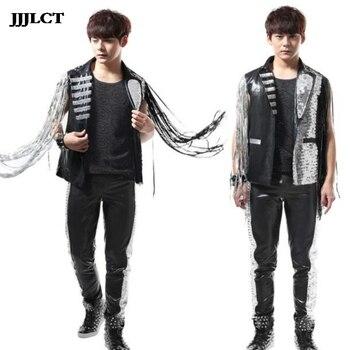 Leather costume three-piece suit (outer vest + vest + pants) bar DJ rock punk silver sequin tassel DS clothing