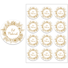 24/48Pcs Eid Mubarak Decor Stickers Ramadan Mubarak Decoratie Islam Moslim Festival Gunst Geschenken Labels Hadj Ramadan Kareem